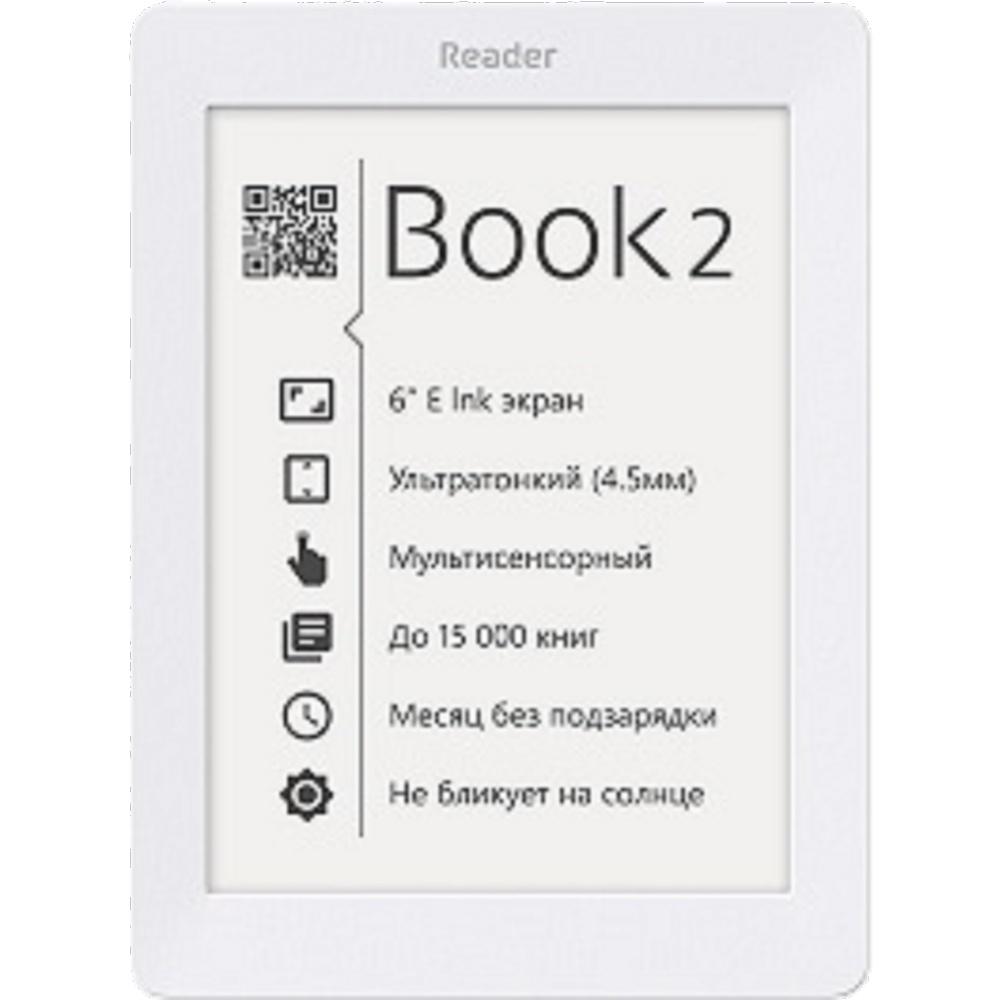 Электронные книги книжный портал